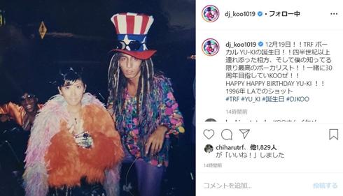 trf DJKOO YU-KI 誕生日 何歳 若い頃