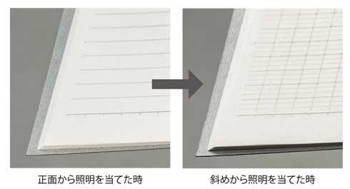 ナカバヤシ ロジカル・Tラインノート 斜め 照明を当てる ガイドラインが現れる