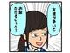 「友達が多いとお金かかるじゃん?」 OLが存在そのものが災厄な同僚と仲良くする「耐え子の日常」−花田さん編−