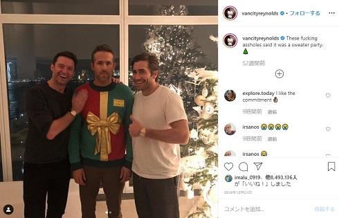 ヒュー・ジャックマン ライアン・レイノルズ クリスマス セーター