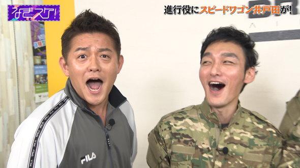 草なぎ剛 ユースケ・サンタマリア 『ぷっ』すま 江頭2:50 なぎスケ!