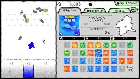 ぐんまのやぼう あなたもわたしもぐんまけん 群馬 ゲーム Nintendo Switch