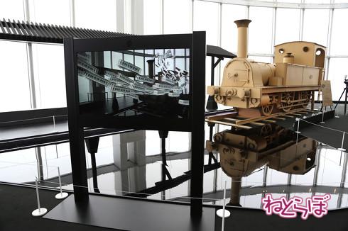 天空ノ鉄道物語 内容