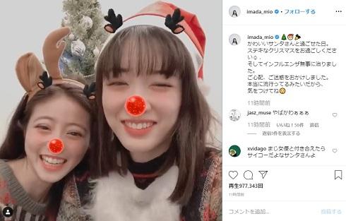 永野芽郁 今田美桜 クリスマス
