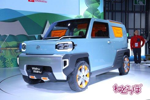 東京モーターショー2019で披露した軽SUVのコンセプトカー「WakuWaku」