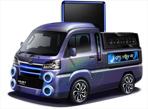 ダイハツ「ハイゼット トラック DJ Ver.」