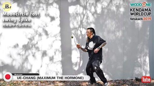 マキシマム ザ ホルモン けん玉