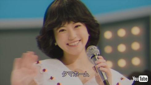 「今田美桜 聖子ちゃんカット」の画像検索結果