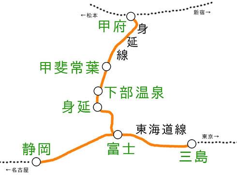 JR 東海 ゆるキャン 身延線 急行 フリーきっぷ 本栖高校