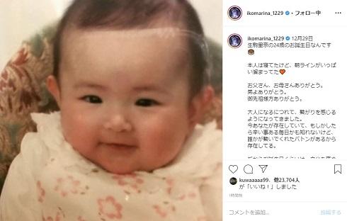 生駒里奈 誕生日 生誕祭 0歳 赤ちゃん