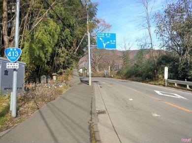 国道413号からの分岐地点。右側に曲がると県道518号