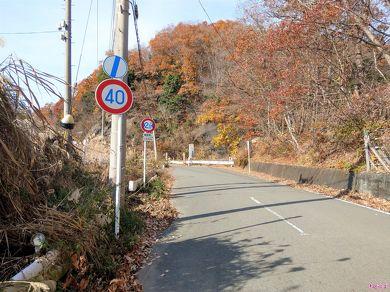 「最大幅2.0m」の規制標識に「路肩弱し」「ここから300m」の補助標識がついています