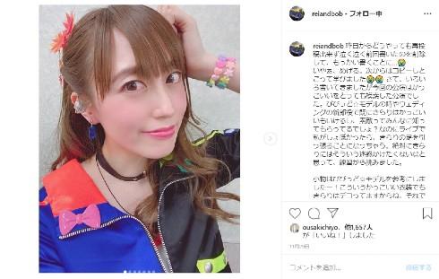 松嵜麗 声優 結婚 東京ヤクルトスワローズ