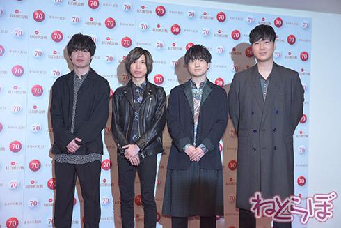 紅白 紅白歌合戦 NHK King Gnu Official髭男dism