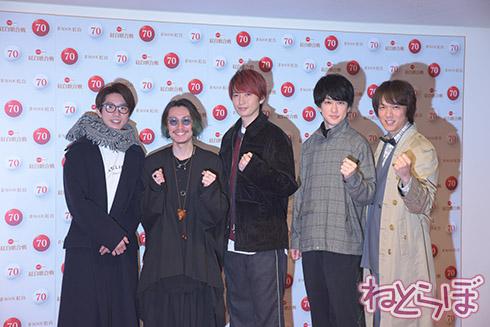 紅白 紅白歌合戦 NHK 関ジャニ∞