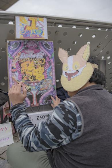 コミケ コスプレ コミックマーケット97 C97 ワンパチ ポケットモンスター ポケモン イヌヌワン