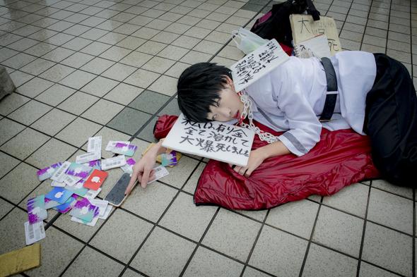 コミケ コスプレ コミックマーケット97 C97 FGO ぐだ男 Fate/Grand Order