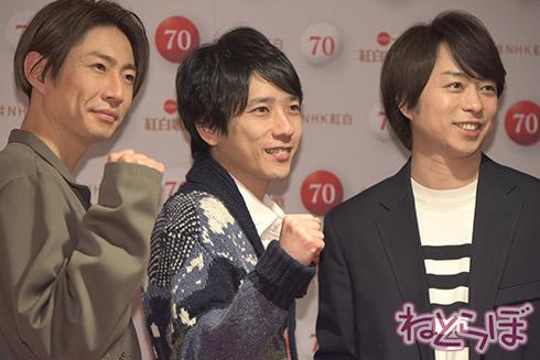 紅白 紅白歌合戦 NHK 嵐
