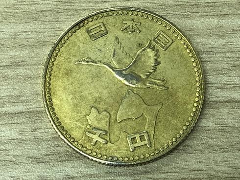 謎コイン 硬貨 造幣局