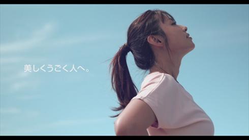 深田恭子 トレーニング 動画 DESCENTE ランニング