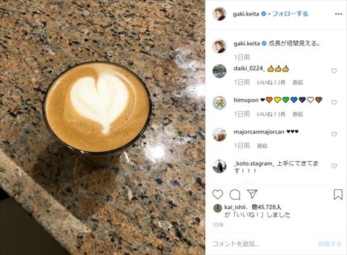 稲垣啓太 ラグビー日本代表 ラテアート しゃべくり007 笑わない男 インスタ Twitter