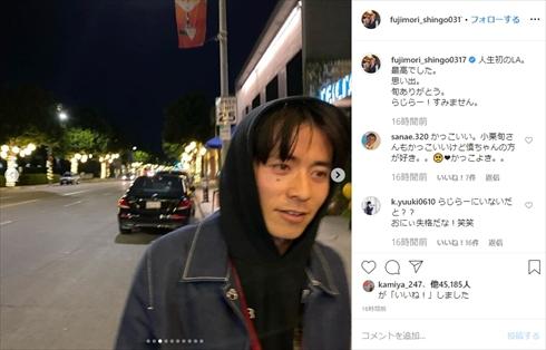 藤森慎吾 オリエンタルラジオ 小栗旬 ロサンゼルス 移住 インスタ