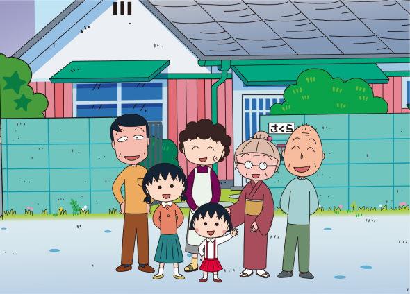 ちびまる子 30周年 1時間スペシャル 人気投票 りぼん 名場面集