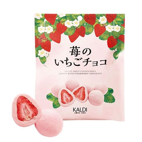 (カルディのバレンタイン)