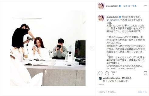 押切もえ 涌井秀章 東北楽天ゴールデンイーグルス 夫婦 モデル インスタ