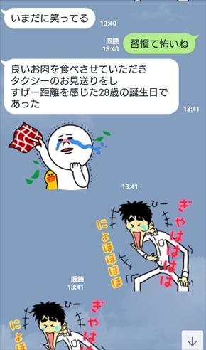 石田明 妻 奥さん ブログ 結婚 NON STYLE