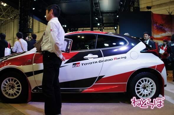 東京オートサロン 新型車 2020
