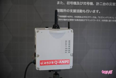 オートサロン 特務機関NERV 三菱