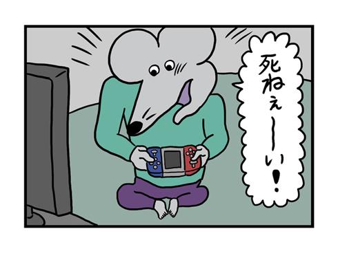 対戦ゲーム