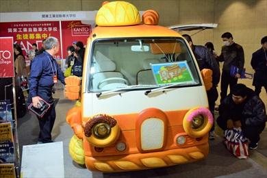 関東工業自動車大学校「KANTO Dream02」