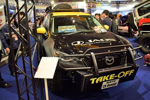 マツダ CX-5をベースに、タフなオフロードスタイルにカスタムした「NATS CX-Runner」