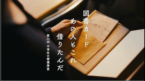 お〜いお茶新俳句大賞