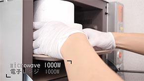 焼成器具を電子レンジに入れる