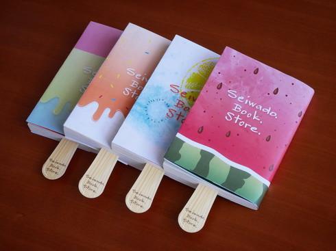 正和堂書店のブックカバー