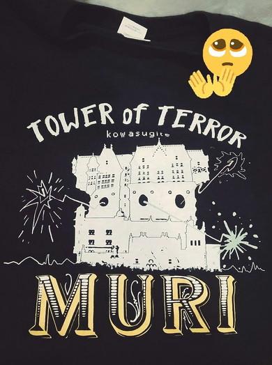 タワー・オブ・テラー絶対無理Tシャツ