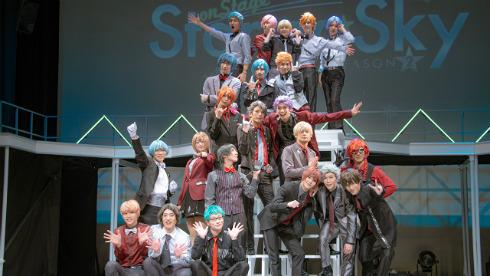 Starry☆Sky on STAGE 星雪譚 honeybee