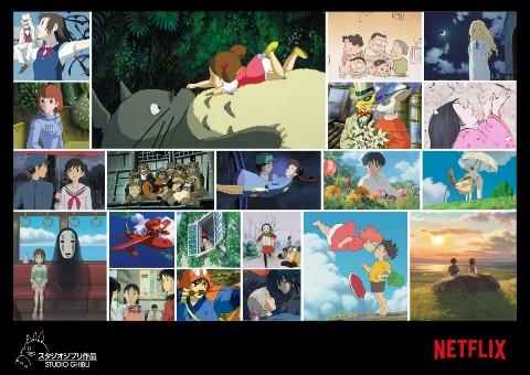 ジブリ Netflix