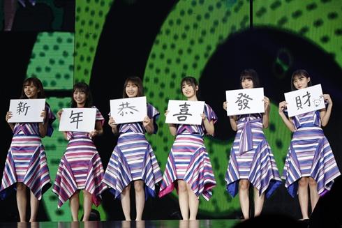 乃木坂46 台湾