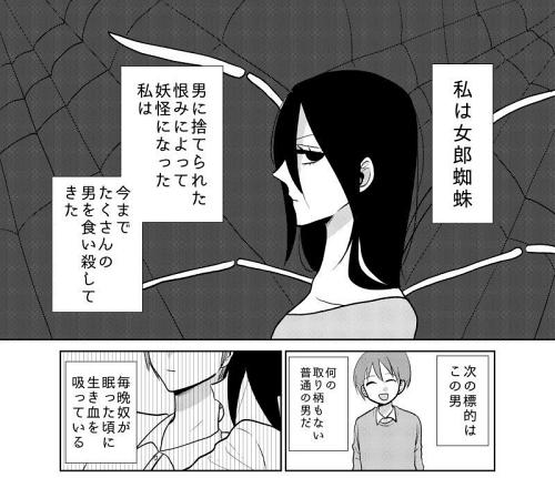 krtmgpl 妖怪 愛憎劇