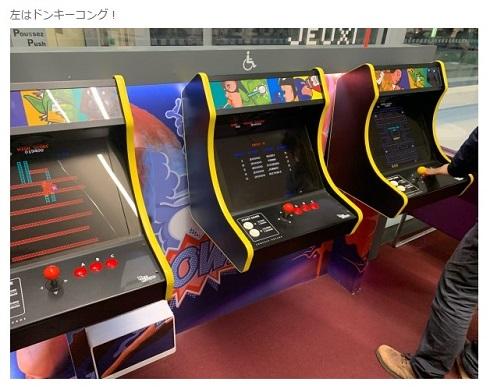 よゐこ 有野 フランス シャルルドゴール 空港 ゲーム