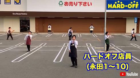 ハードオフ店員・永田さんがGLAYを演奏する様子