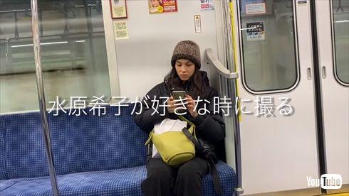 水原希子 YouTube チャンネル モデル ローラ プライベート