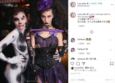 水原希子 YouTube チャンネル モデル ローラ プライベート ハロウィーン 仮装