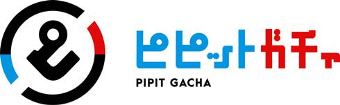 ピピットガチャのロゴ