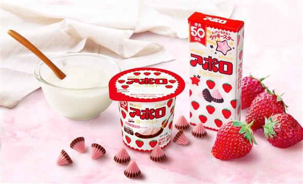 「アポロ」チョコがヨーグルトに! 50周年を記念して期間限定販売