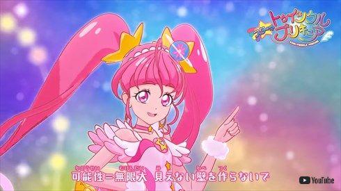 スター☆トゥインクルプリキュア スタプリ 星奈ひかる 羽衣ララ 香久矢まどか 天宮えれな ユニ
